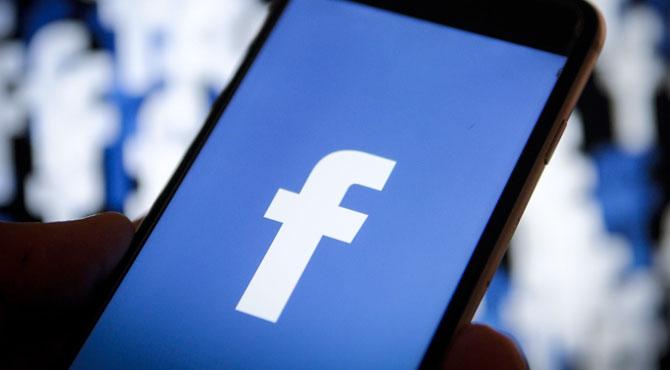Facebook'ta Büyük Hata