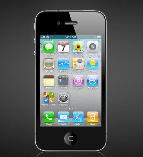 iFTP iPhone Uygulaması