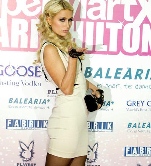 Paris Hilton`un yeni parfümleri