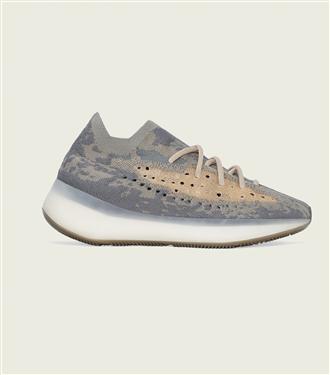 adidas ve Kanye West'in Sunduğu YEEZY BOOST 380 Mist Türkiye'de!
