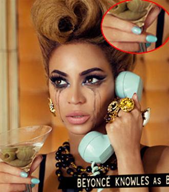 Beyonce ojesi
