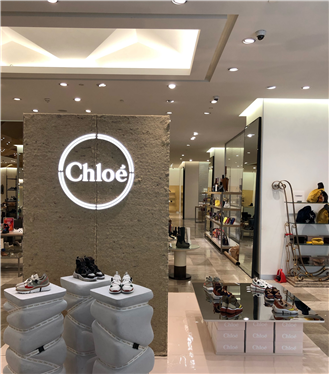 Chloe Sonnie Sneaker Pop Up Butiği Beymen Zorlu Center'da Açıldı