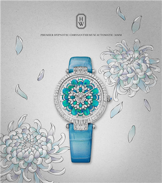 Harry Winston'dan Yeni Koleksiyon: Premier Hypnotic Chrysanthemum Automatic 36mm