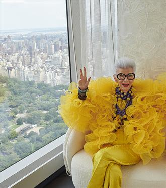 H&M, Stil İkonu Iris Apfel ile Olan İş Birliğini Duyuruyor