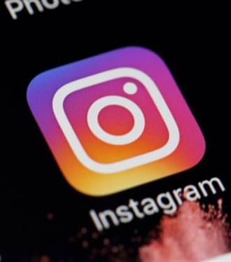 Instagram'a Yeni Davet Özelliği