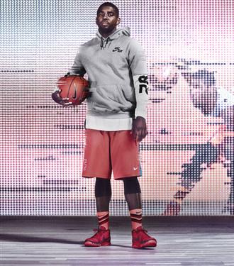 Nike`tan Kyrie Irving için özel tasarım