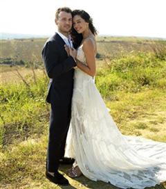 Azra Akın ve Atakan Koru Evlendi