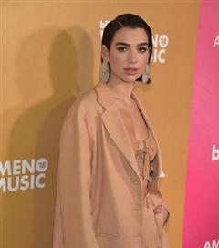 Billboard Women in Music Etkinliğinin Davetli Stilleri