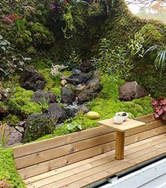 Göçebe Japon Bahçeleri
