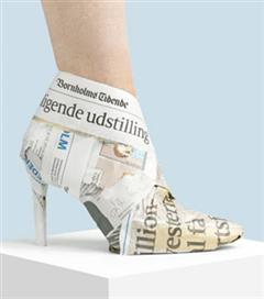 Günlük Eşyalardan Üretilen İlginç Ayakkabılar