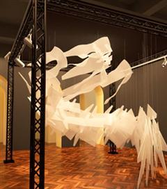 Londra Tasarım Bienali 2018
