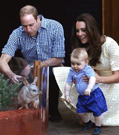 Prens George hayvanat bahçesinde