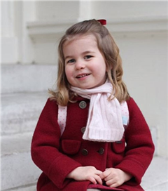 Prenses Charlotte Kreş'e Başladı