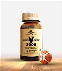 2020 Türkiye Basketbol Kupası İsim Sponsoru  Solgar Vitamin