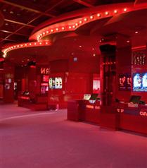 Astoria sinemalarında Salı indirimi