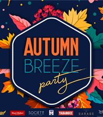 Autumn Breeze Party