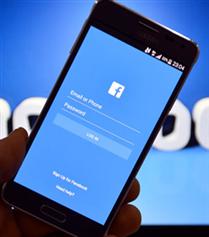 Facebook'tan Yeni Bildirim Özelliği