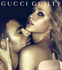 Gucci reklamında Evan Rachel Wood