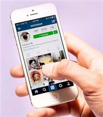 Instagram'a Yeni Tuş
