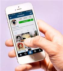 Instagram'da Yanlışlıkla Beğenmenin Önüne Geçin