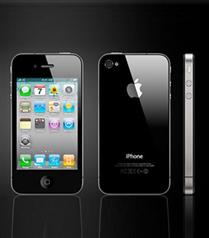 iPhone 5 geliyor