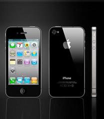 iPhone 5 yolda!