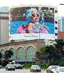 iPhone 7 İle Çekti, Ünlü Oldu