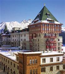 Kayak İsviçre'de yapılır