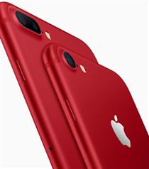Kıpkırmızı iPhone 7