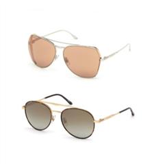 Longines'in Yeni Gözlük Koleksiyonu!