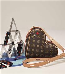 Louis Vuitton'un İlgi Çeken