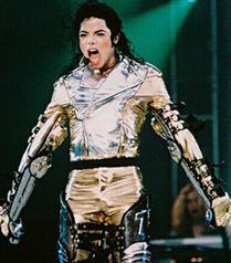 Michael Jackson müzesi