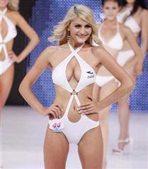 Miss bikini sonuçlandı