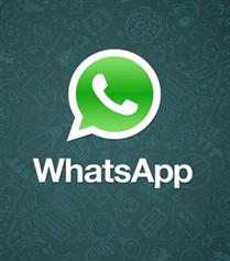 O Özellik WhatsApp'a Eklendi