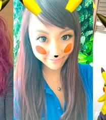 Pokemon Filtresi Kullanıma Girdi