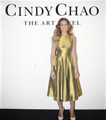 Sarah Jessica Parker ve Cindy Chao işbirliği