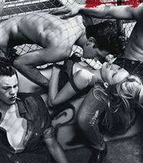 Seksi reklam kampanyası yasaklandı