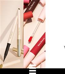 Sephora'da Online Makyaj Dönemi Başlıyor
