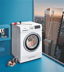 Siemens çamaşır kurutma makinesi