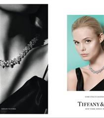 Tiffany & Co. Sonbahar/Kış 2016 Kampanyası