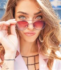 Yaz Modasının Vazgeçilmez Parçası ; Vanity Effect Güneş Gözlüğü