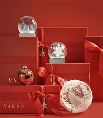 Yeni Yılda En Özel Hediye Seçenekleri Vakko'da