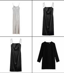 Yılbaşı Gecesini Beauty Omelette Elbiselerinin Şıklığıyla Karşılayın