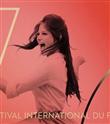 70. Cannes Film Festivali Bugün Başlıyor