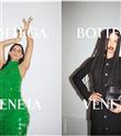 Bottega Veneta Wardrobe 02 Kampanyasını Tanıttı