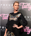 Charlize Theron'dan Hollywood'a Sitem