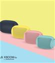 Çocuklar LG XBOOM Go ile Eğlenecekler