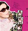 Dünyayı MBB X Vogue Eyewear Modellerinin Ardından Görmeye Hazır Mısınız?