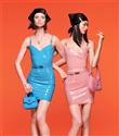 Eğlence Vadeden Versace Resort 2022 Koleksiyonu