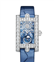 Harry Winston The Avenue Koleksiyonundan Avenue Classic Moon Phase